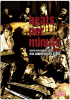 bpm10周年記念公演 『beats per minute』DVD