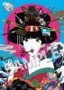 bpm公演『池田屋チェックイン』DVD