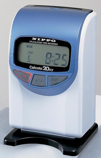 ニッポー カルコロ20ex電子タイムレコーダー(就業時間、20名まで計算・集計)