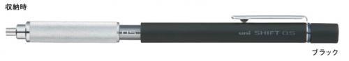 三菱鉛筆 SHIFT(シフト) M51010ブラック 製図系0.5㎜シャープペン