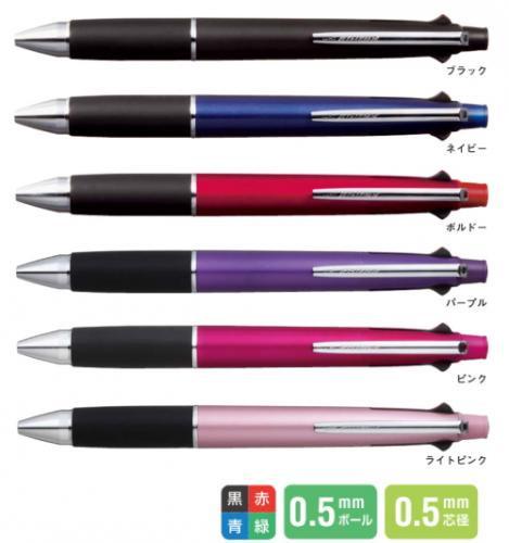 三菱鉛筆 MSXE5-1000-05 JETSTREAM(ジェットストリーム) 多機能ペン 4&1