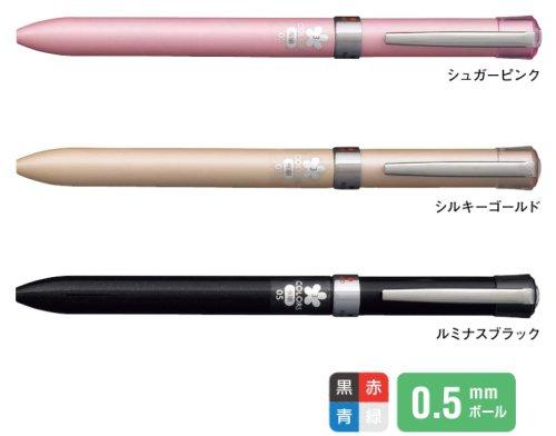 三菱鉛筆 SXE3-601-05  JETSTREAM(ジェットストリーム) Fシリーズ(3色ボールペン)