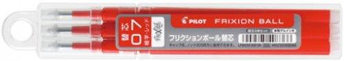 PILOT(パイロット)  LFBKRF30F3(B・R・L) フリクションボール0.7mm替芯 3本セット