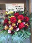 スタンド花シングル 15,000円 【レッド&オレンジ】