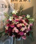 スタンド花シングル 15,000円 【ピンク&レッド】