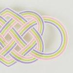 洒落水引【帯留め 七本結び 大】若草・撫子・菫色<img class='new_mark_img2' src='https://img.shop-pro.jp/img/new/icons14.gif' style='border:none;display:inline;margin:0px;padding:0px;width:auto;' />