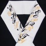 刺繍半襟【アルファベット】ホワイト