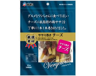 Verycious ササミ巻きチーズ10本