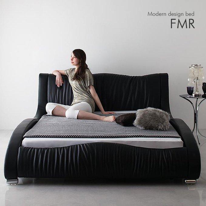 スーパーソフトレザー・ラグジュアリーデザイン流線型ベッド【FMR】(コンパクトサイズ)