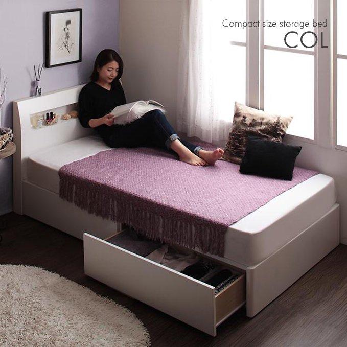 180cmコンパクト設計!おしゃれな収納付きホワイトベッド【COL】(フレームのみ)