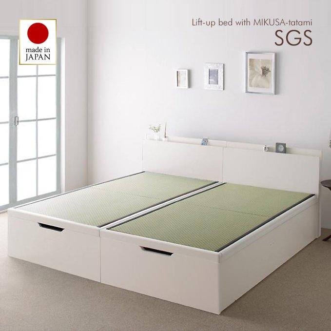 日本製・安心の品質!美草仕様日本製タタミベッド【SGS】(大容量収納跳ね上げ式)