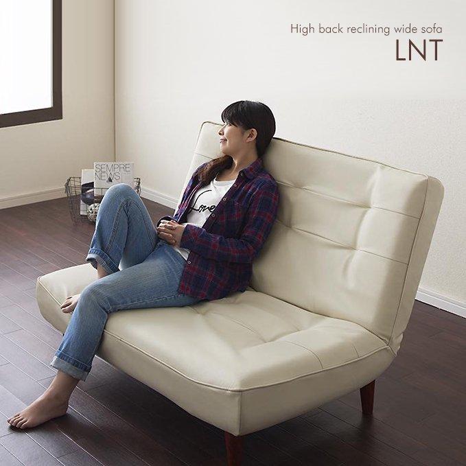日本製ハイバック&リクライニングソファ【LNT-レザー】(ポケットコイル仕様)