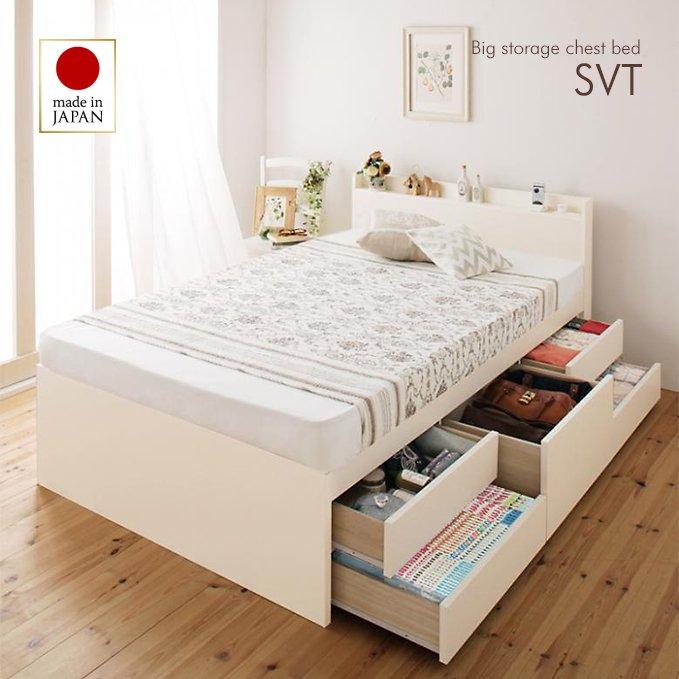 敷き布団が使える!チェスト収納すのこベッド【SVT】(日本製フレーム)