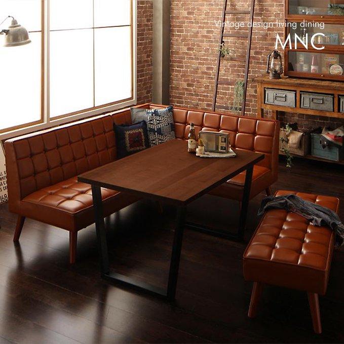 ヴィンテージデザイン・リビングダイニングテーブルセット【MNC】4点ベンチセット(テーブル幅120)