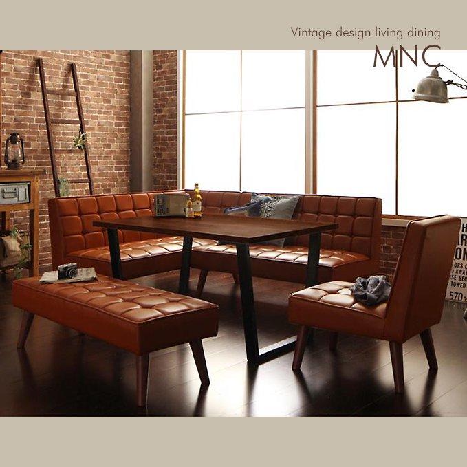 ヴィンテージデザイン・ソファダイニングテーブルセット【MNC】5点チェア・ベンチセット(テーブル幅120)
