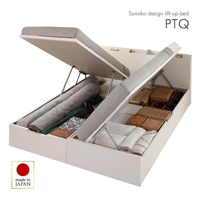 フランスベッド社製マットレス使用!跳ね上げ式収納ベッド【PTQ】(日本製)