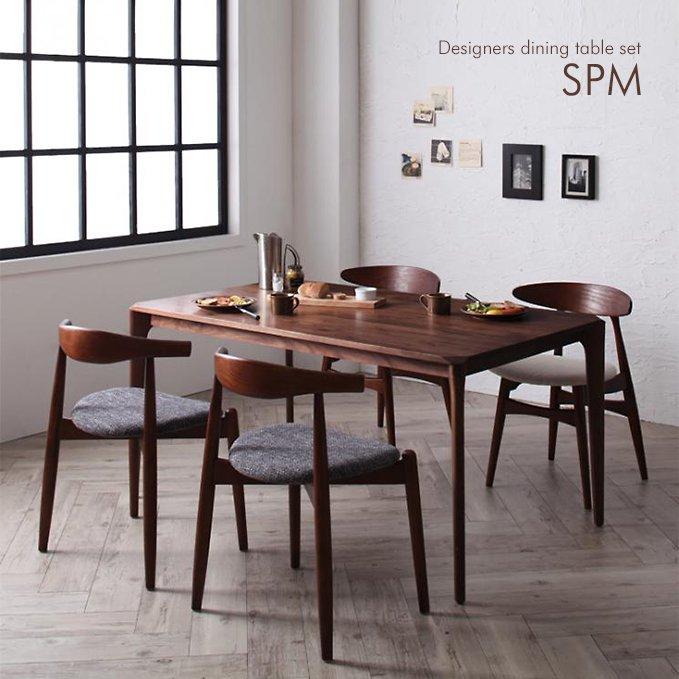 <デザイナーズ家具>ハンス・J・ウェグナーダイニングテーブルセット【SPM】