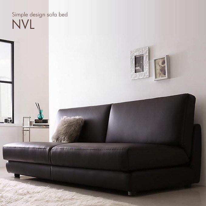ワイドサイズ折りたたみ式ソファベッド【NVL】(肘掛けなし)