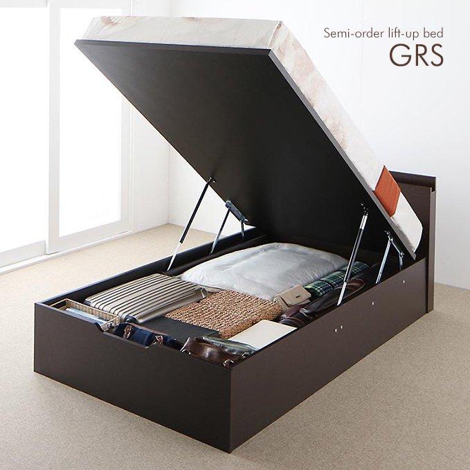 跳ね上げ式大容量収納ベッド【neoGRS】(縦開き)