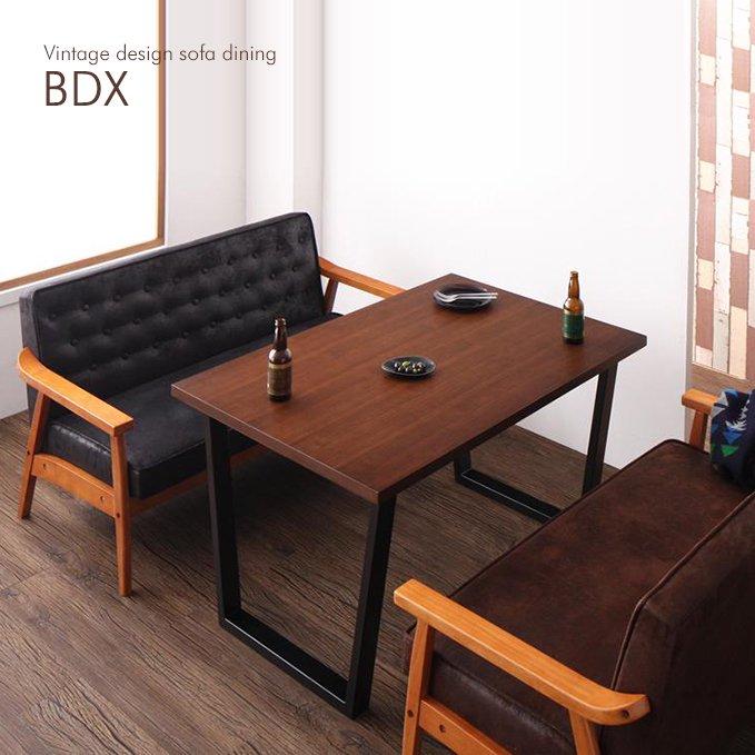 ヴィンテージデザイン!ソファーダイニングテーブルセット【BDX】3点セット
