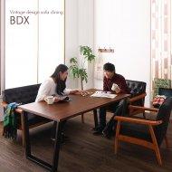 ヴィンテージデザイン!ソファーダイニングテーブルセット【BDX】4点セット