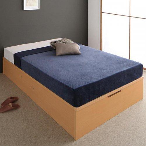 ヘッドボードレス跳ね上げ式大容量収納ベッド【ORM】(縦開き) 【6】