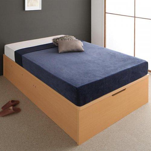 ヘッドボードレス跳ね上げ式大容量収納ベッド【ORM】(縦開き) 【7】