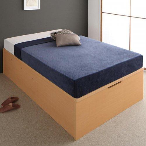 ヘッドボードレス跳ね上げ式大容量収納ベッド【ORM】(縦開き) 【8】