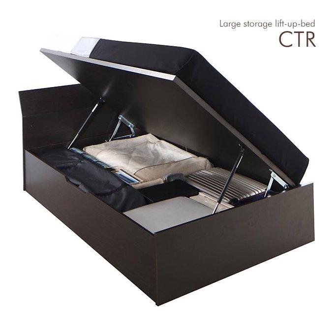 シンプル&スタイリッシュ!お洒落なデザインの跳ね上げ式大容量収納ベッド【CTR】(横開き)