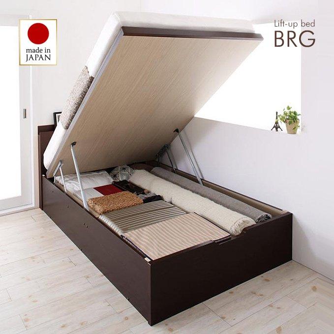 耐荷重600kg!頑丈設計の跳ね上げ式収納ベッド【BRG】