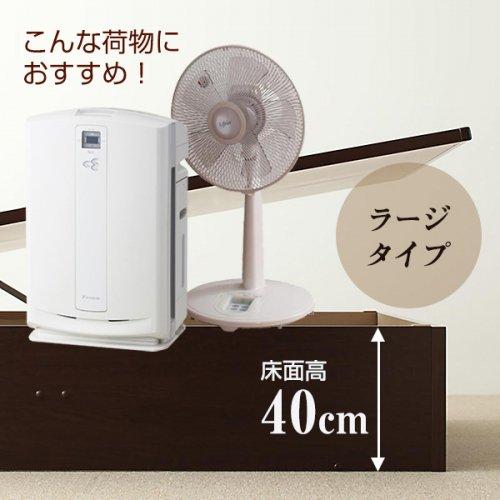 耐荷重600kg!頑丈設計の跳ね上げ式収納ベッド【BRG】 【6】