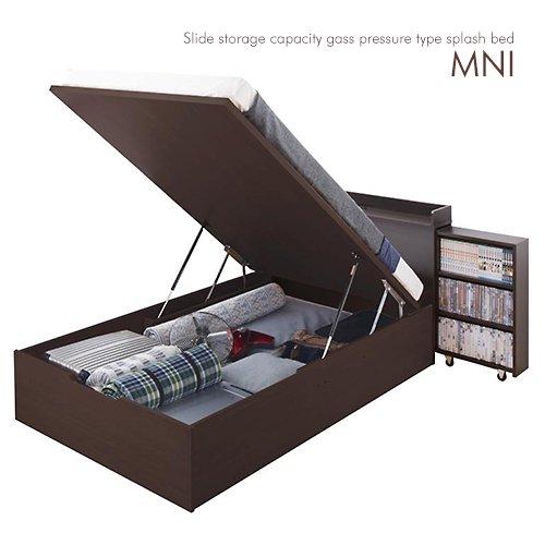 本棚付き跳ね上げ式大容量収納ベッド【MNI】