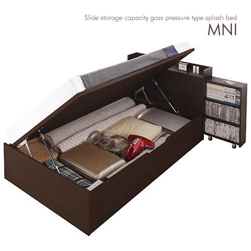 本棚付き跳ね上げ式大容量収納ベッド【MNI】(横開き)
