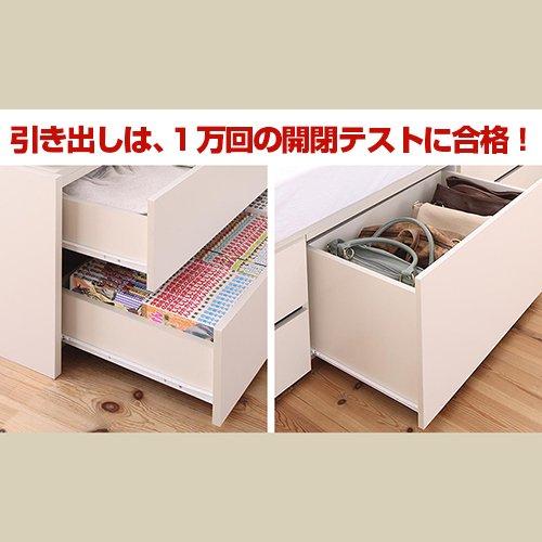 本棚付き大容量収納チェストベッド【EVI】 【23】