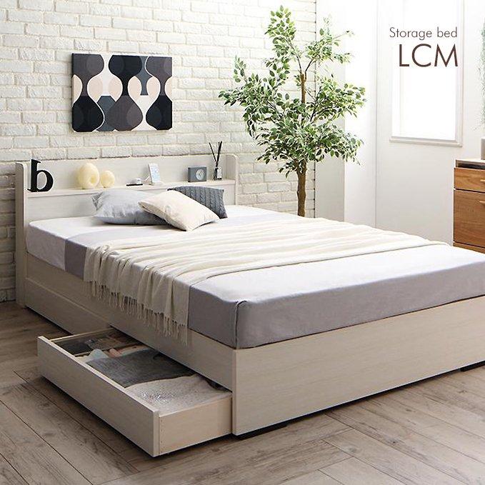 工具不要!組み立て簡単引き出し付き収納ベッド【LCM】