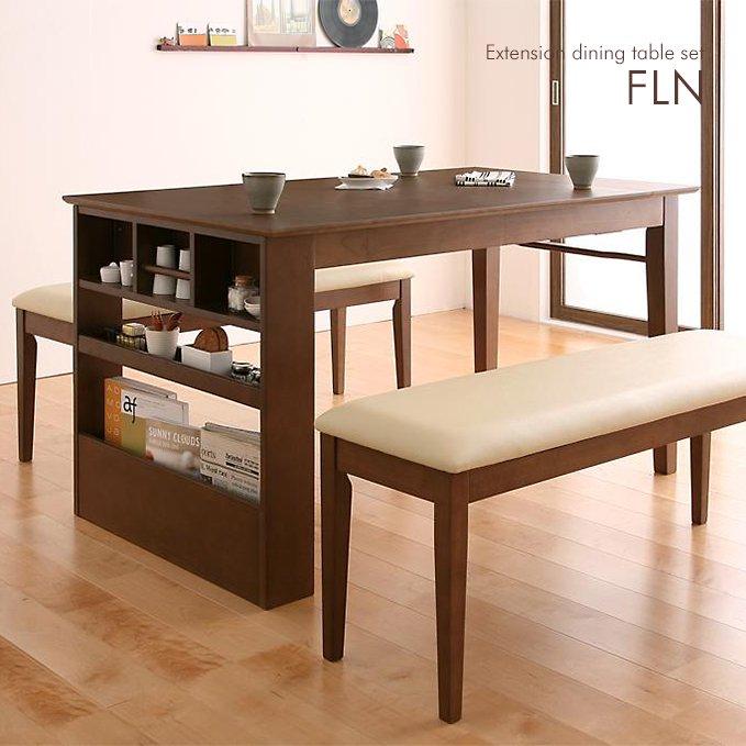 伸長式テーブルセット「Flein」