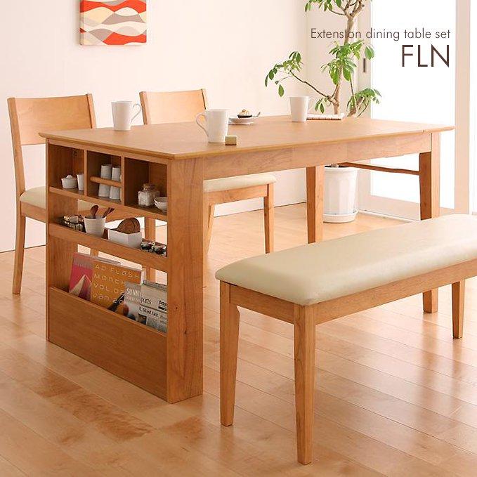 棚付きダイニングテーブルセット【FLN】