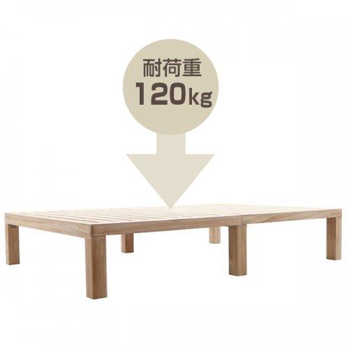 ワイドに組み合わせできる総桐製ナチュラルベッド【KMK】(すのこ仕様) 【21】