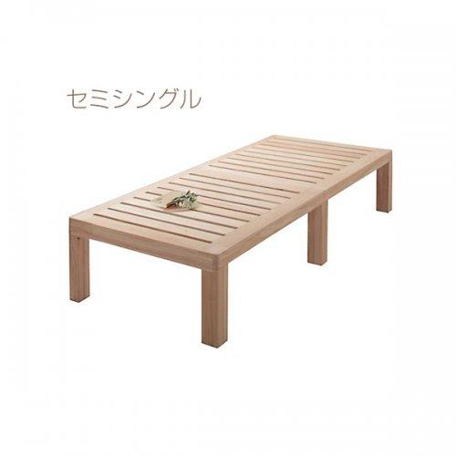 ワイドに組み合わせできる総桐製ナチュラルベッド【KMK】(すのこ仕様) 【5】