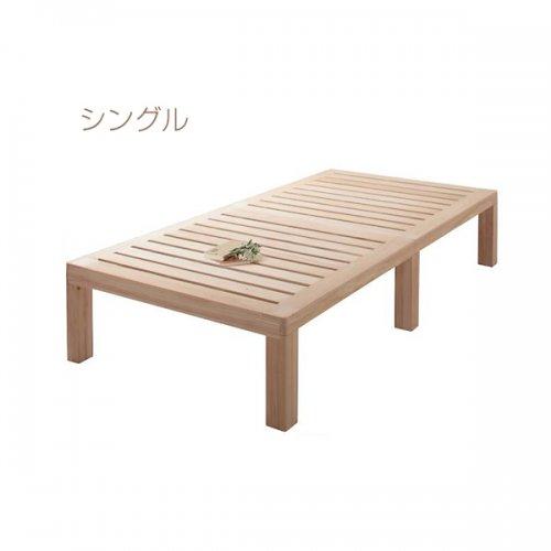 ワイドに組み合わせできる総桐製ナチュラルベッド【KMK】(すのこ仕様) 【6】