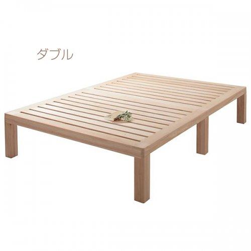 ワイドに組み合わせできる総桐製ナチュラルベッド【KMK】(すのこ仕様) 【7】