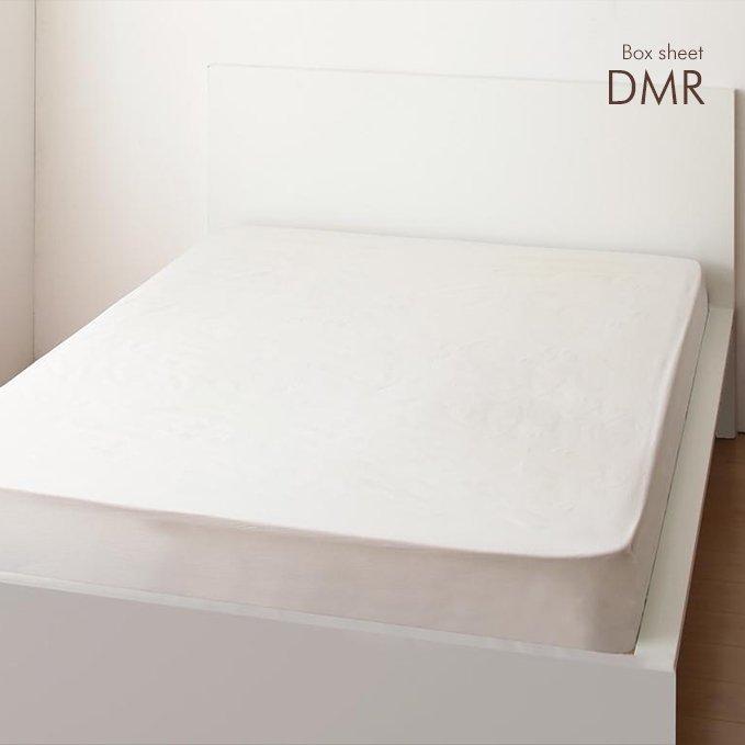 エスニック&ヨーロピアンデザインカバーリングシリーズ【DMR】ボックスシーツ