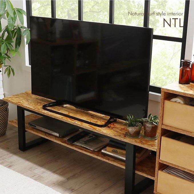 オープンラックスタイルTVボード【NTL】