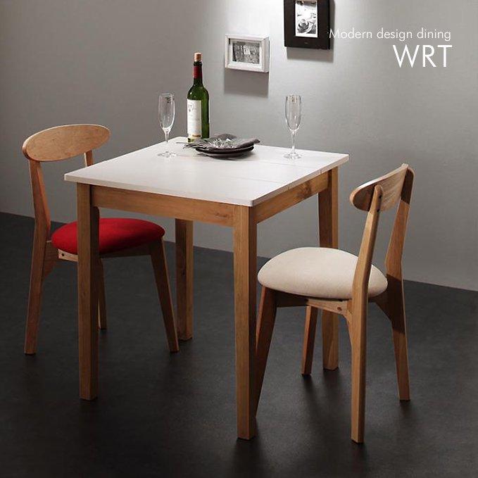 テーブル・チェアカラーが選べるデザインダイニング【WRT】3点セット(W68)