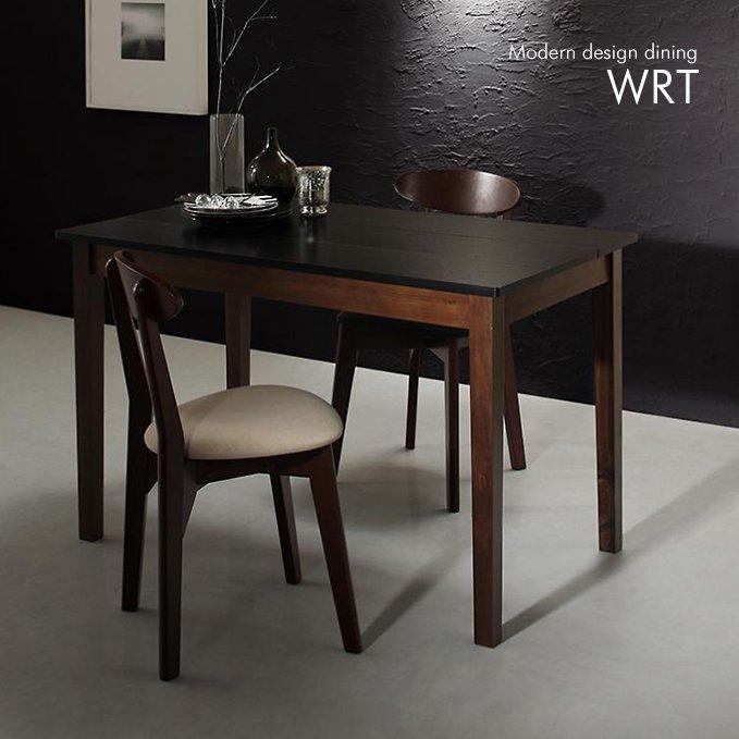 テーブル・チェアカラーが選べるデザインダイニング【WRT】3点セット(W115)