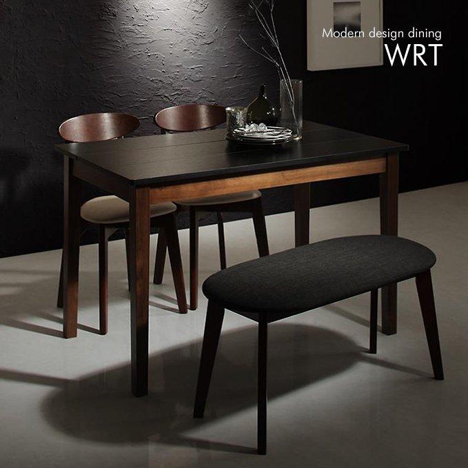 テーブル・チェアカラーが選べるデザインダイニング【WRT】4点セット(W115)