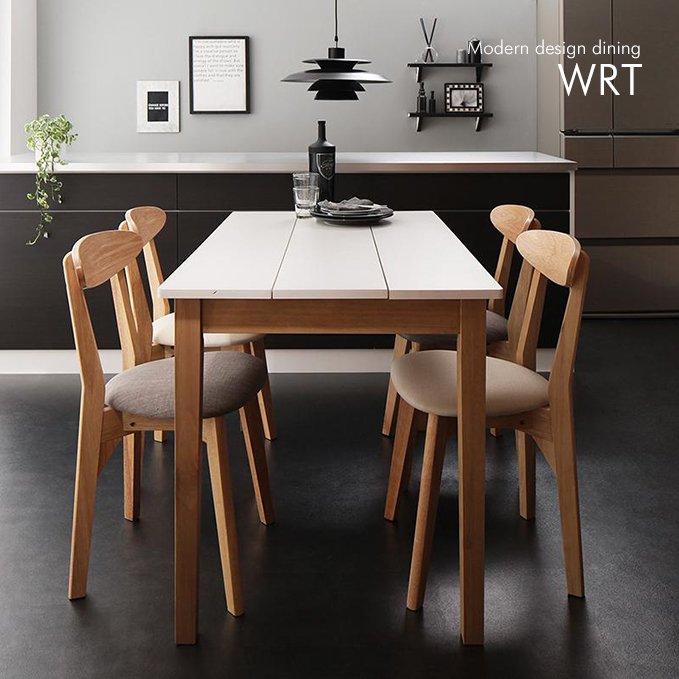 テーブル・チェアカラーが選べるデザインダイニング【WRT】5点セット(チェア4脚)