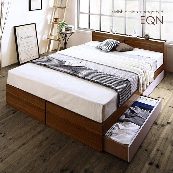 北欧風ウォールナットデザイン収納ベッド【EQN】