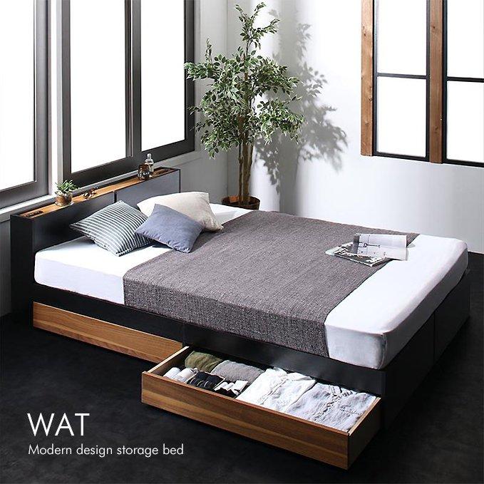 ブラック&ウォールナットデザイン収納ベッド【WAT】