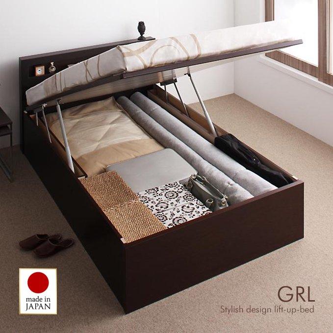 スタイリッシュ・ヘッドボード付き大容量収納跳ね上げ式ベッド【GRL】(縦開き)